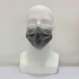 Grey color 4 Layer pm 2.5 face mask  Anti Dust Actived Carbon Filter