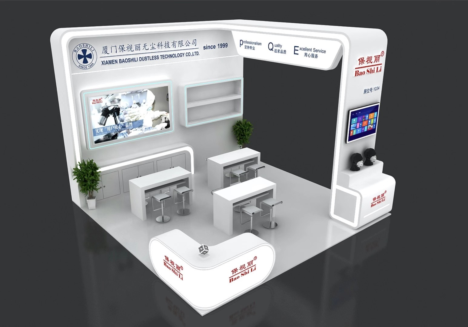 C-Touch & Display Shenzhen 2020 -Looking forward to your visiting