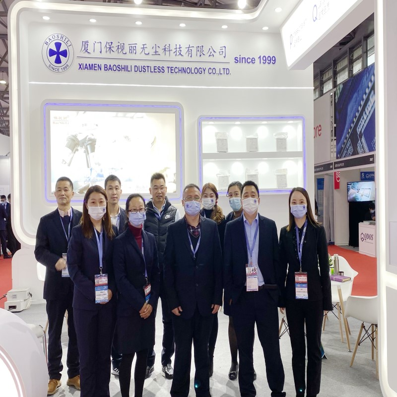 Semicon China 2021 Exhibition Show in Shanghai,China SNIEC